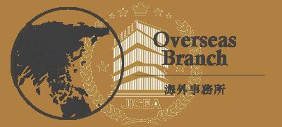 Overseas Branch